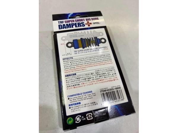4pcs. TRF Super Short Big Bore Dampers+ TAMIYA RC 42355